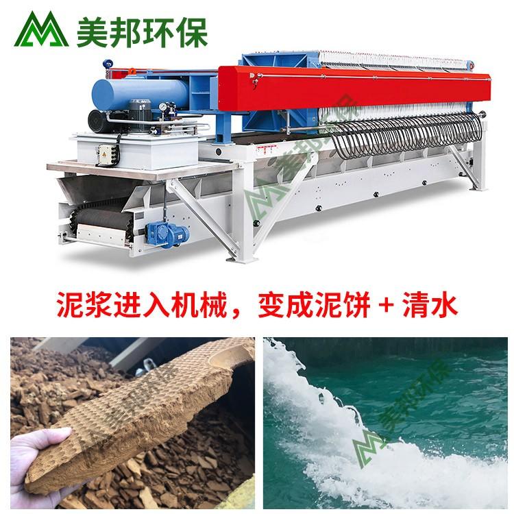 枝江洗砂泥浆分离脱水设备厂家