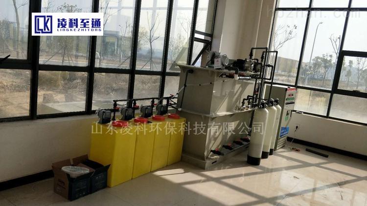 惠州畜牧局检测实验室污水处理设备诚信为本