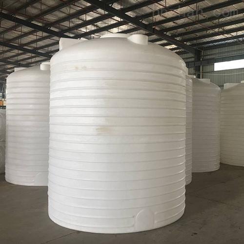 六安8吨塑料纯水罐  清洗剂溶药罐