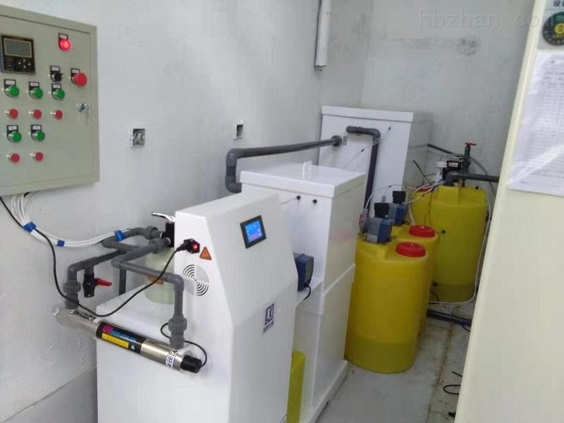 丽水高校实验室污水处理设备工艺流程