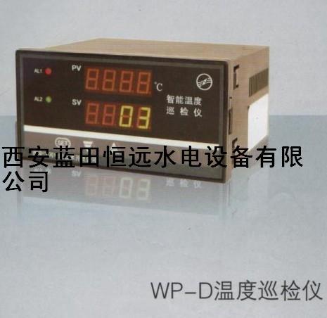 WP-D.jpg