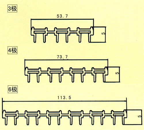 4极无接缝滑触线