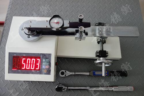 SGXJ扭矩扳手校验仪