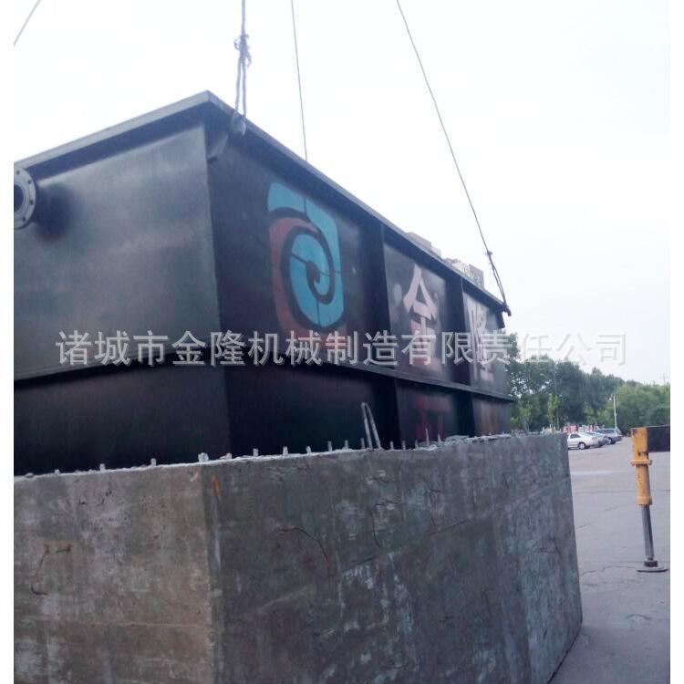 医院污水处理设备