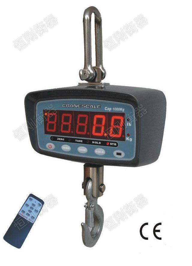 直视电子吊磅秤