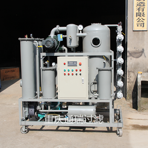 ZJR变压器油再生净化机