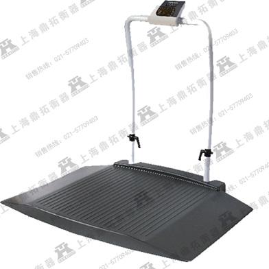 血透析轮椅电子秤