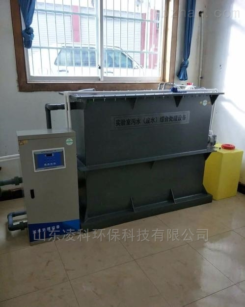 营口检测机构实验室污水处理设备报价工艺流程