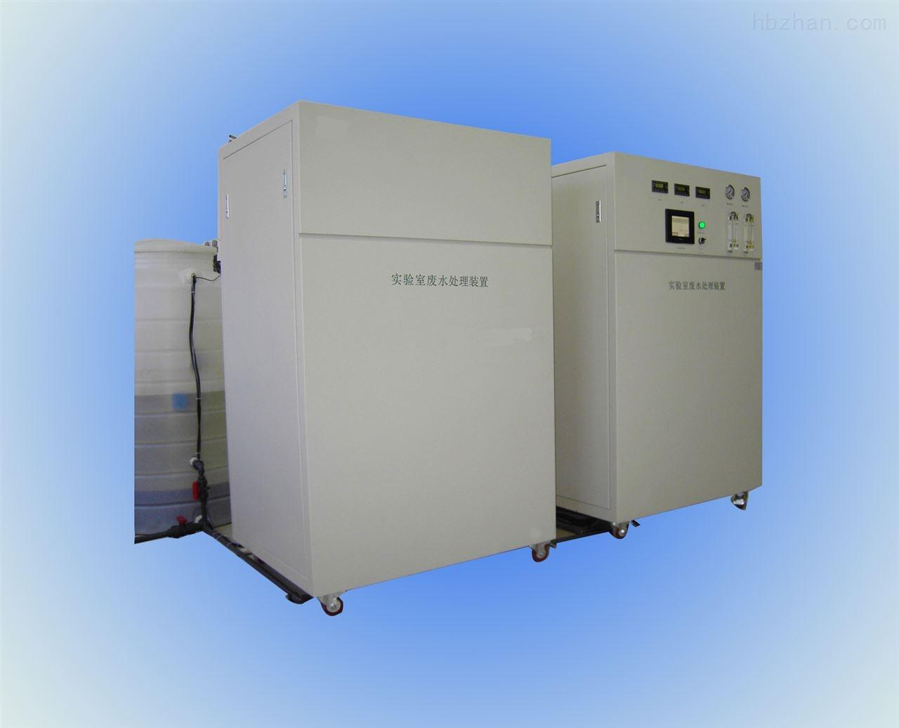 东莞污水处理厂实验室所需设备仪器源头厂家