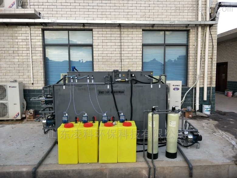 内江实验室各种污水处理反应设备工艺