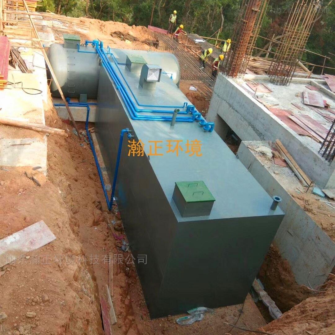 养殖废水一体式污水处理设备瀚正环境
