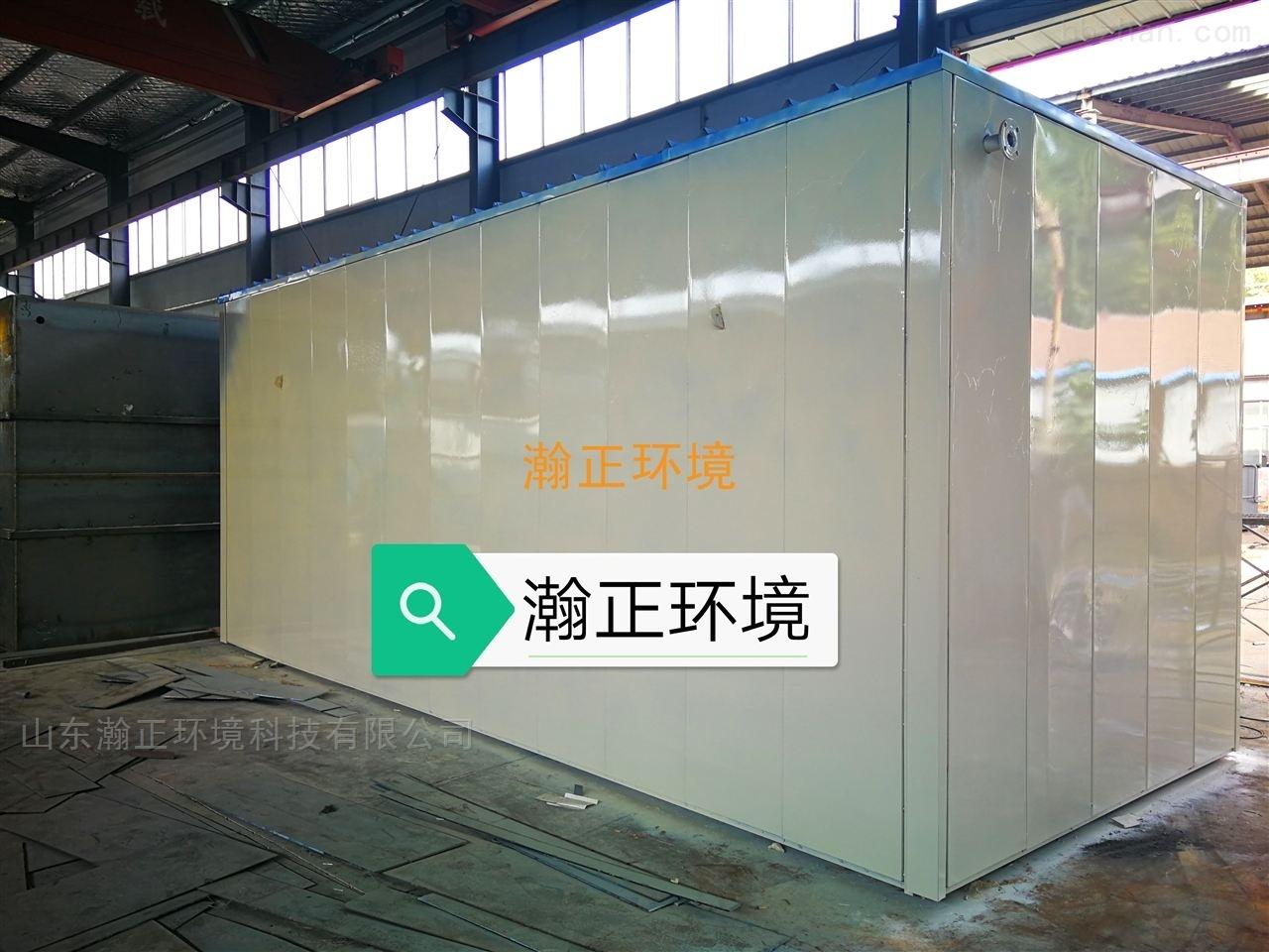 农村生活污水连片治理处理一体化设备生产厂家