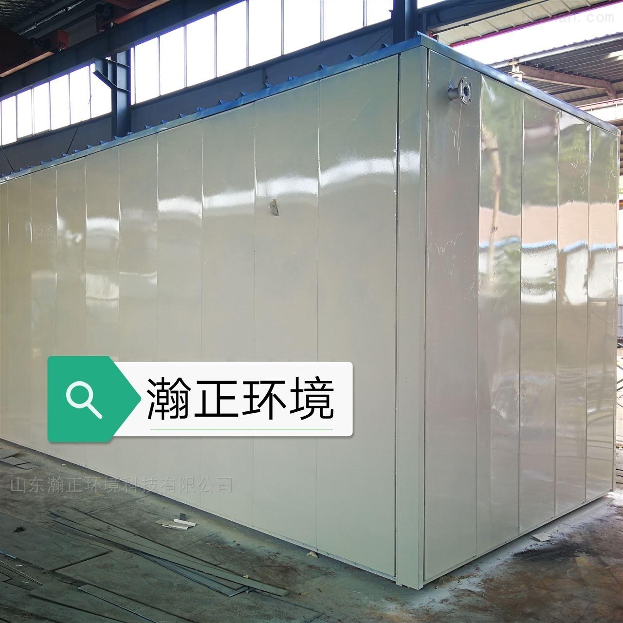 宾馆废水一体化污水处理设备生产厂家