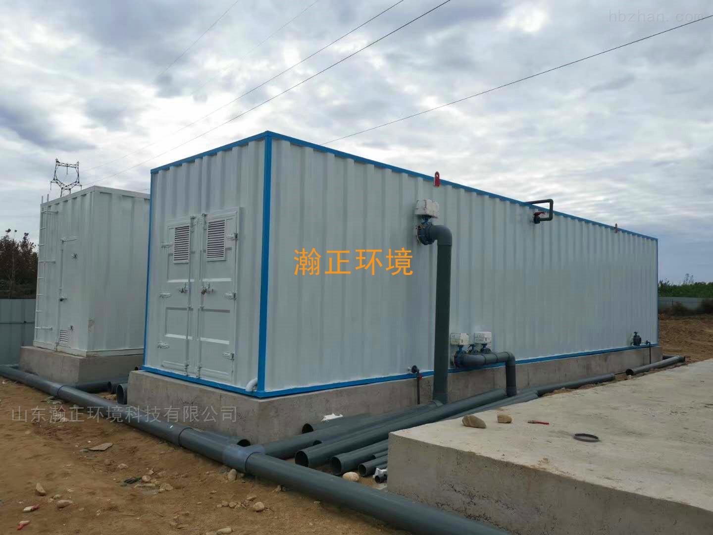生活污水一体化污水处理设备生产厂家