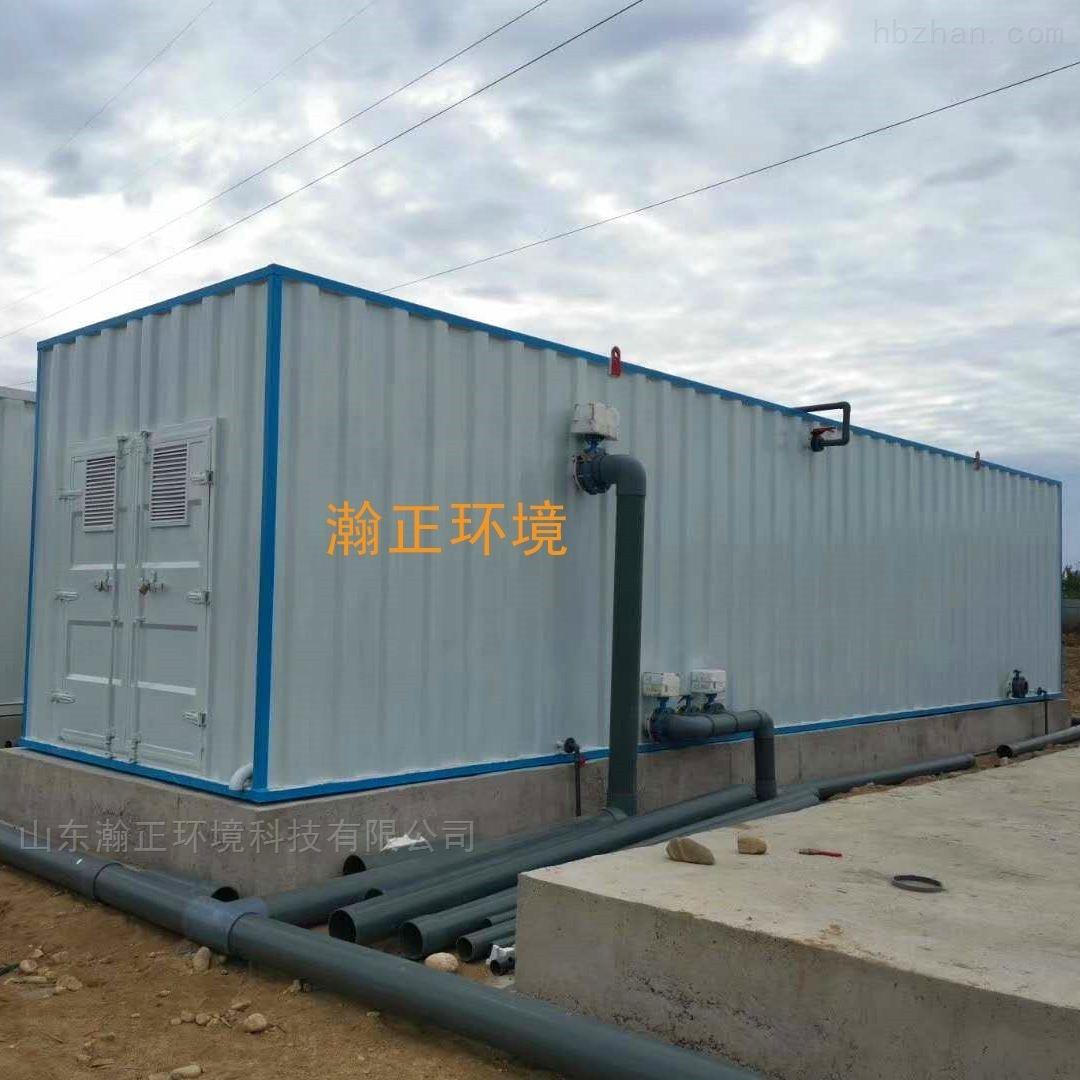 矿区生活污水一体化污水处理设备污水处理设备厂家
