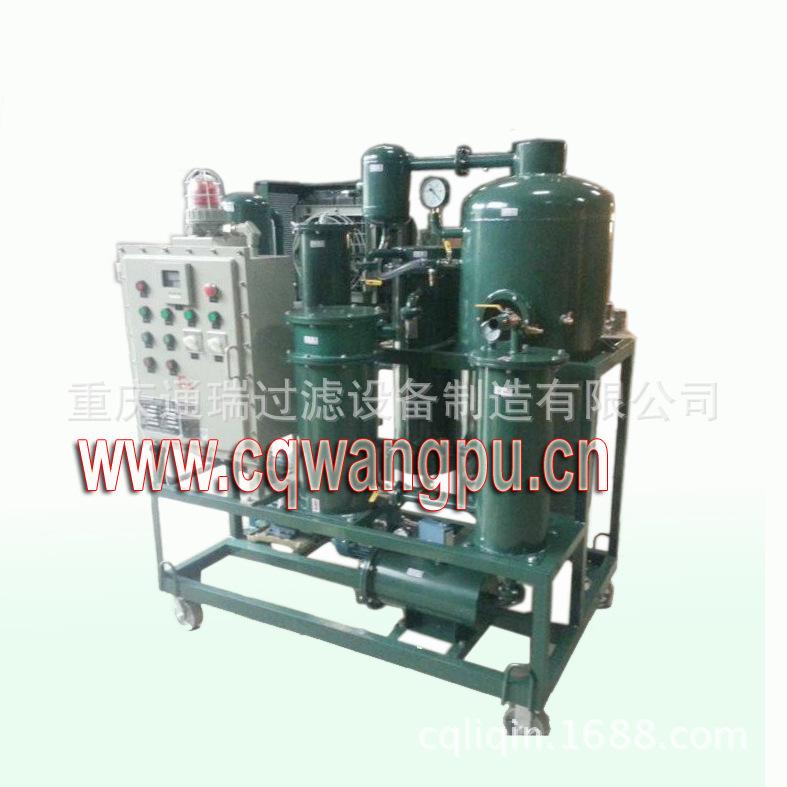 ZJD防爆式润滑油滤油机