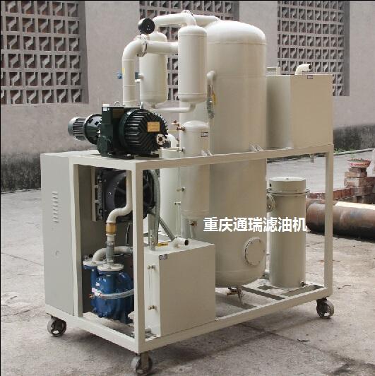 ZJD-S润滑油脱大水过滤机