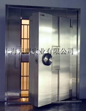 上海组合金库门