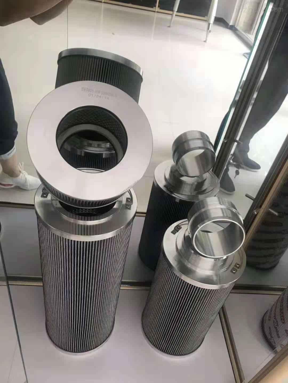 克拉玛依Liquatec滤芯厂家价格