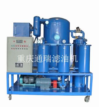 ZJB-200绝缘油变压器油滤没机