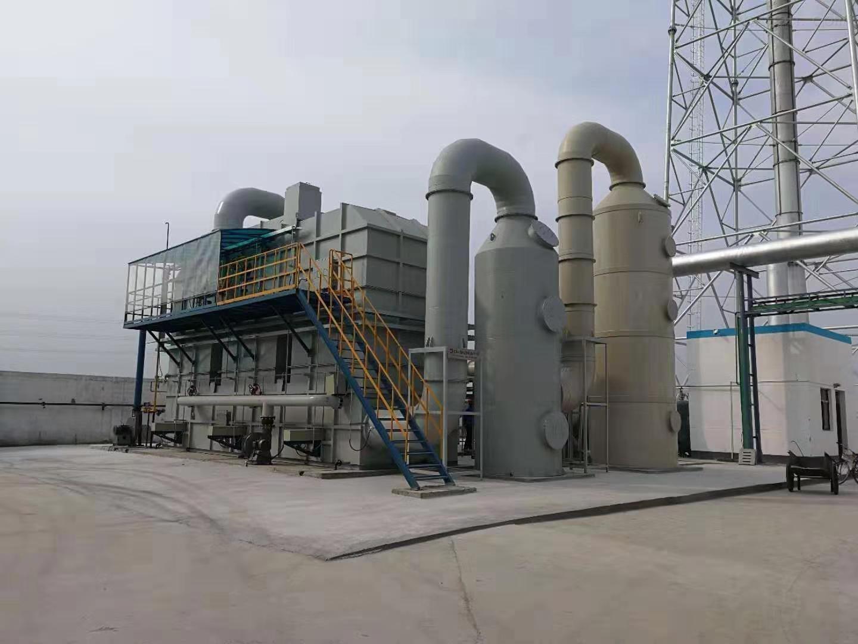 亳州蓄热式焚烧炉供应商
