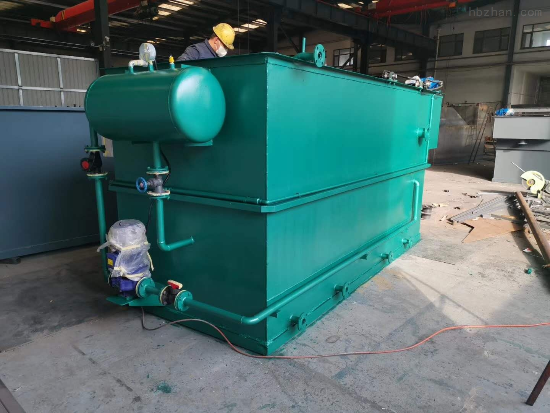 黔西脱硫废水混凝一体化设备厂家