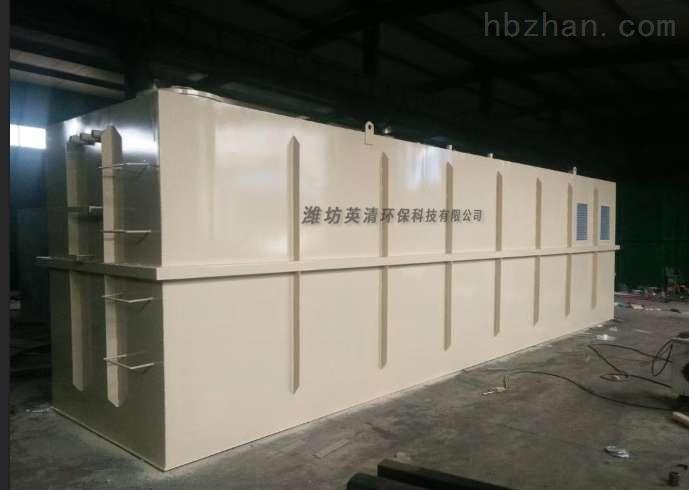 伊犁污水处理一体化设备厂家销售