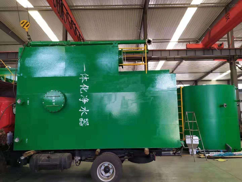 亳州污水处理一体化设备厂家