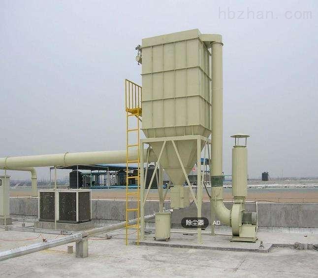 滁州VOC废气生产厂家