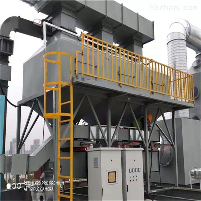 淮北催化燃烧设备诚信厂家