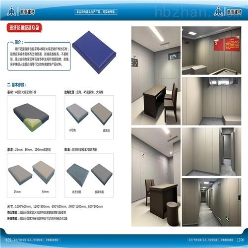 上海纳米棉防撞软包厂家价格