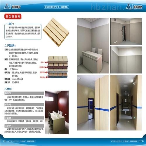 漳州防撞软包生产厂家