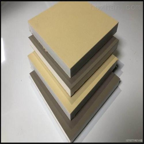 德宏纳米棉防撞软包生产厂家