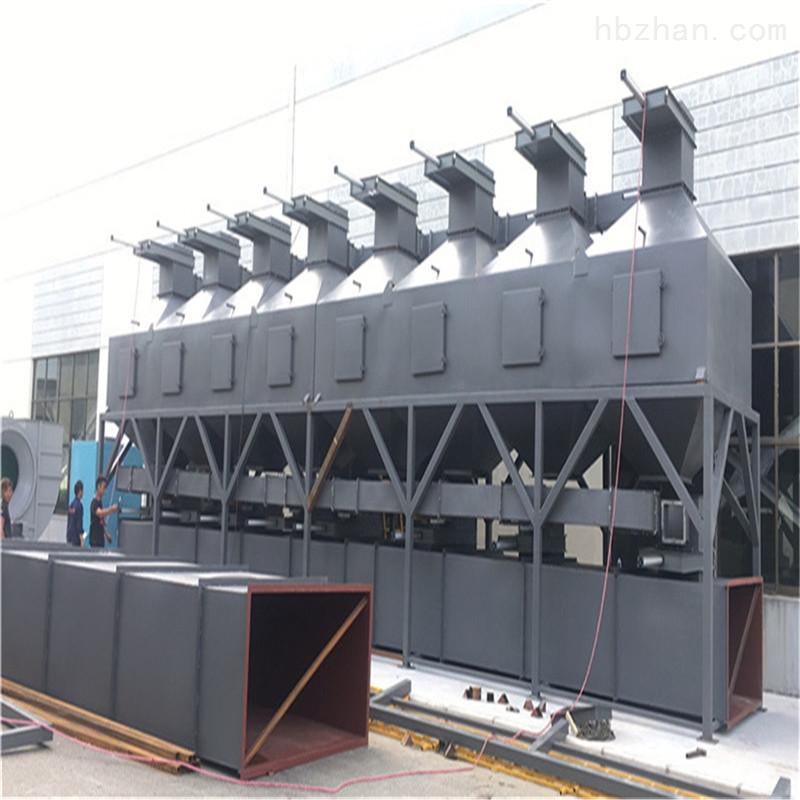 亳州催化燃烧设备生产厂家