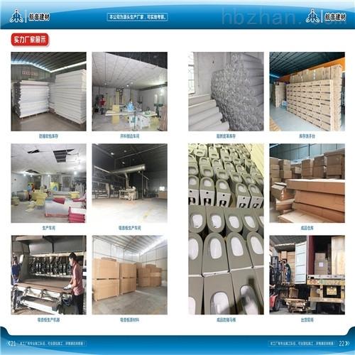 阿里纳米棉防撞软包生产厂家