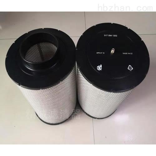 替代MTU油水分离器滤芯A0004771302