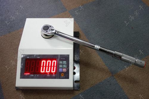 SGXJ型便攜式扭力扳手測試儀