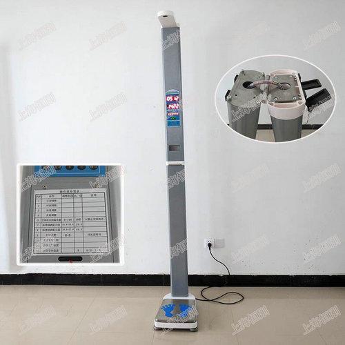 身高体重人体秤