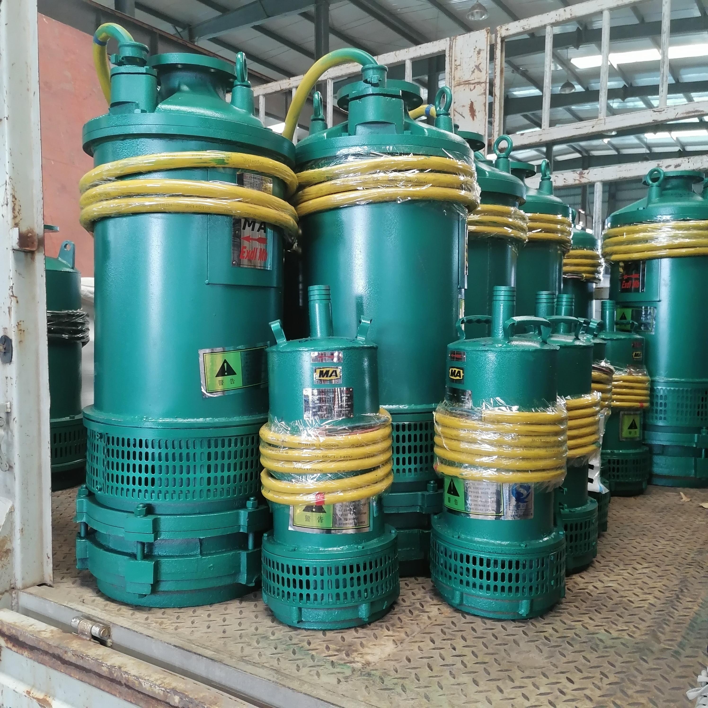 BQS矿用潜水排沙泵