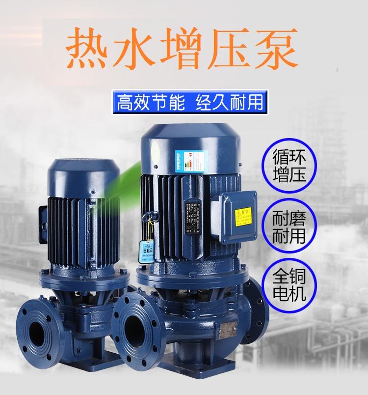 热水增压泵特点