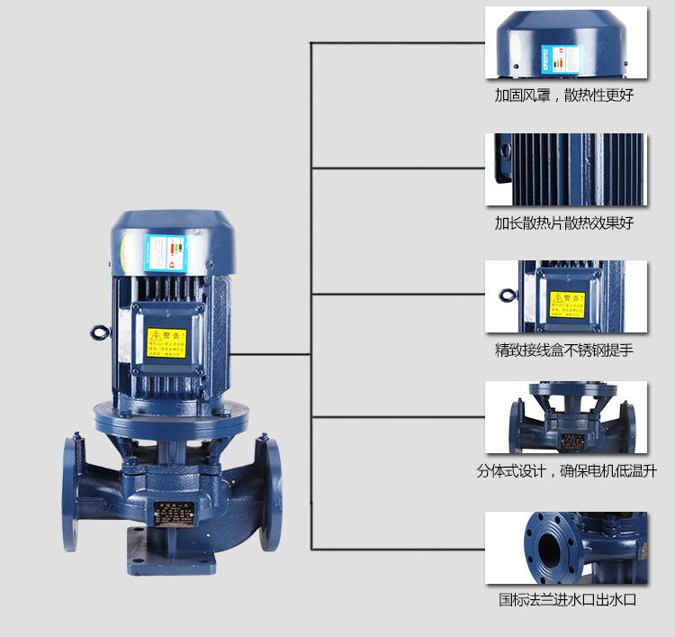 热水增压泵结构特点