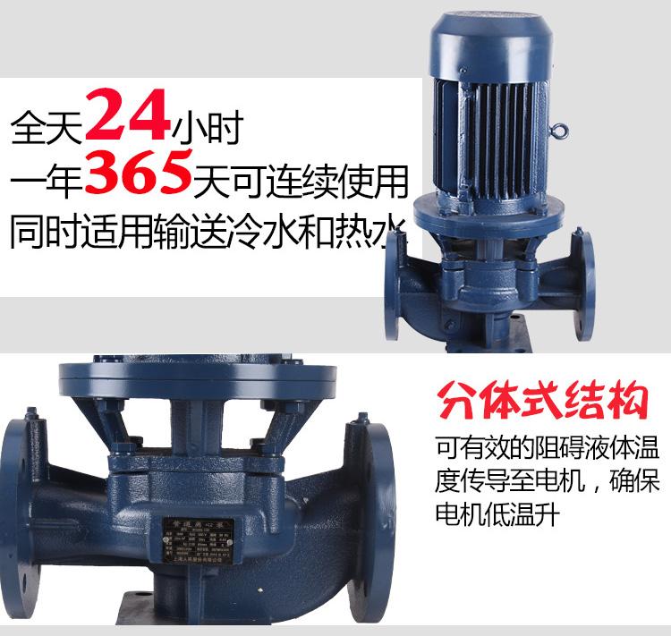 热水增压泵结构解析