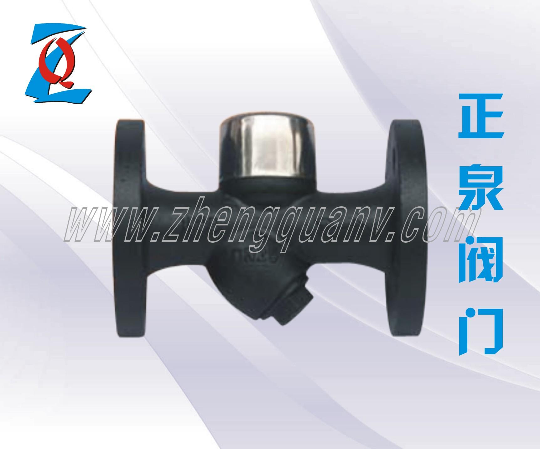 疏水阀 : CS49H圆盘式蒸汽疏水阀
