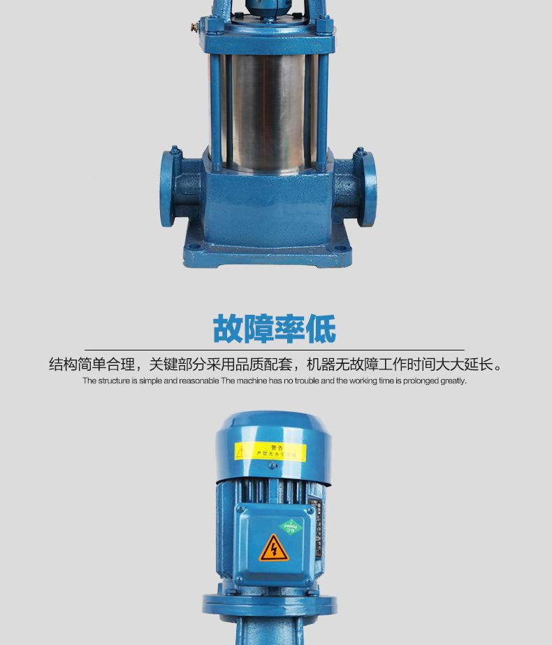 GDL立式多级泵