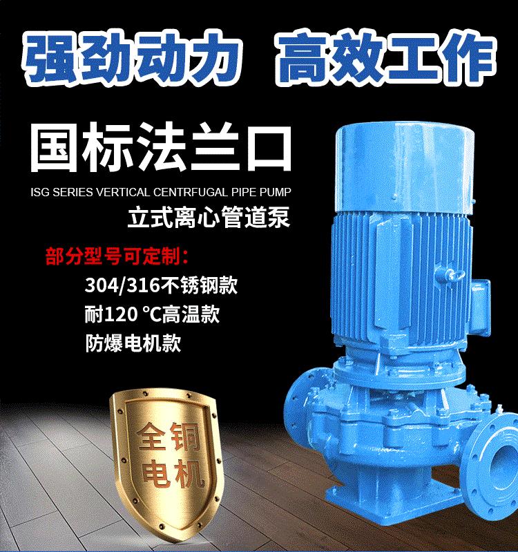 管道增压泵