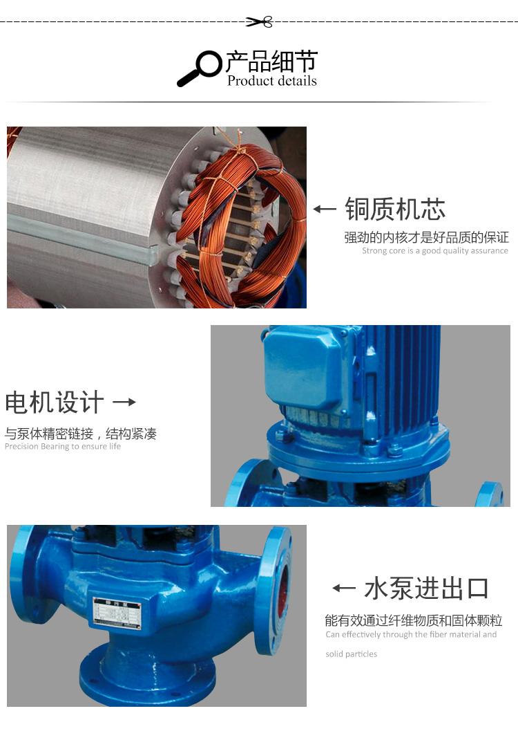 管道排污泵产品特点