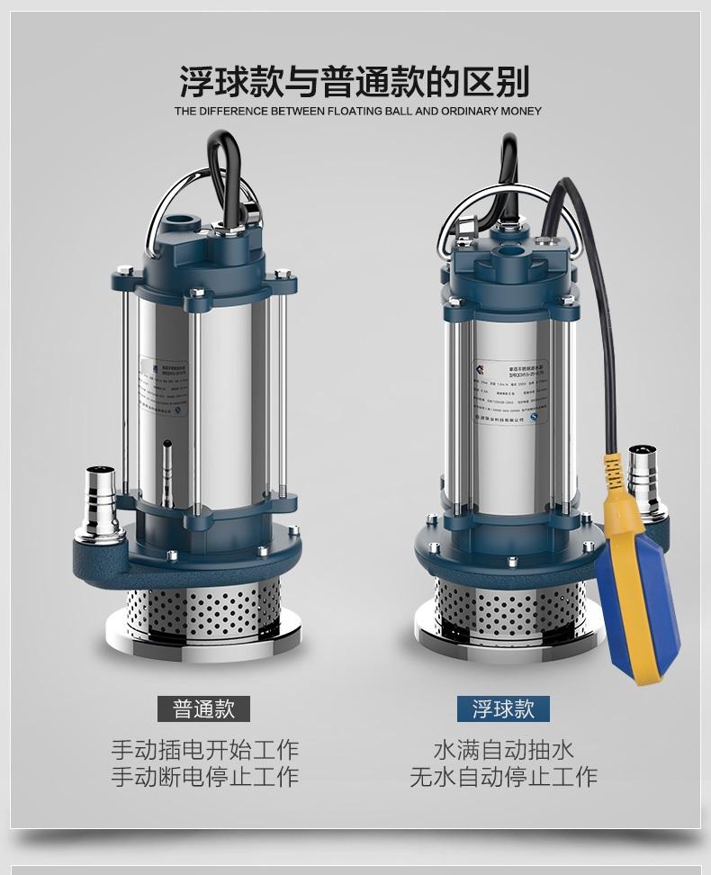 QDX潜水泵工作特点