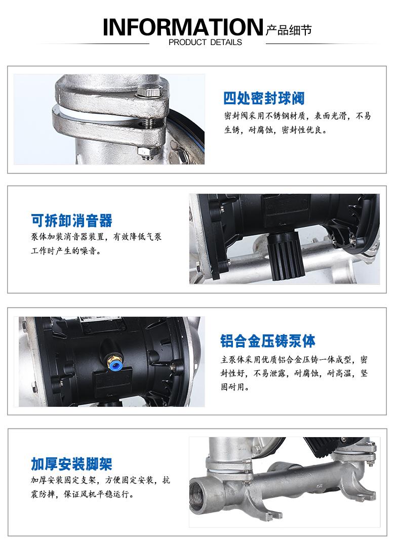 <strong><strong>工程塑料气动隔膜泵</strong></strong>特点