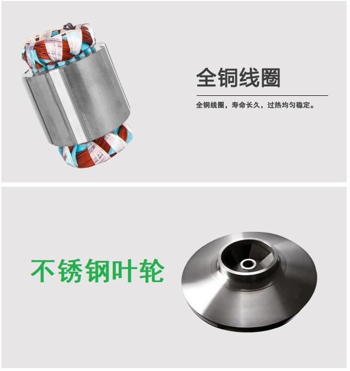 FB1不锈钢离心泵配件