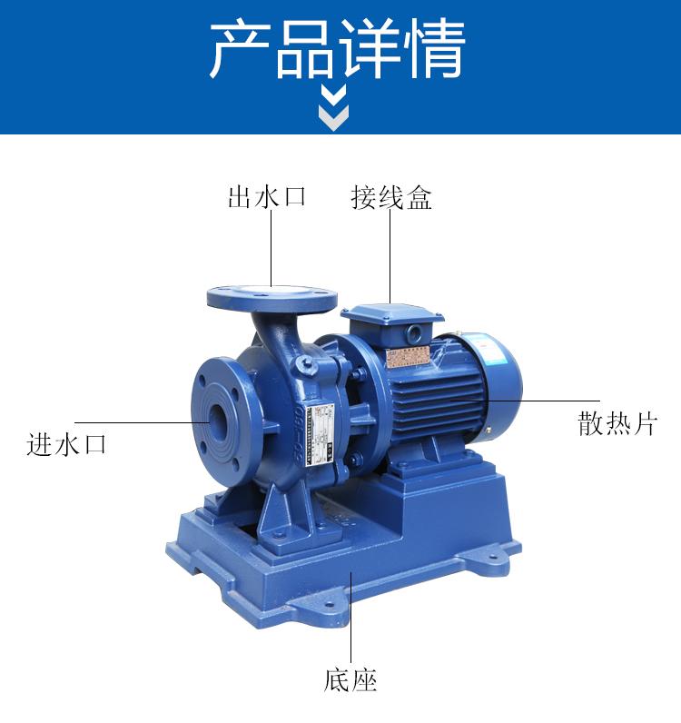 热水离心泵